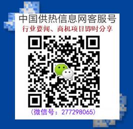 中国亚博体育竞彩app下载信息网刘工微信号