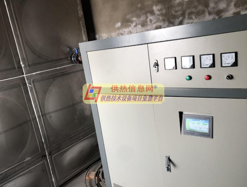 变频电磁采暖炉电磁取暖器厂家