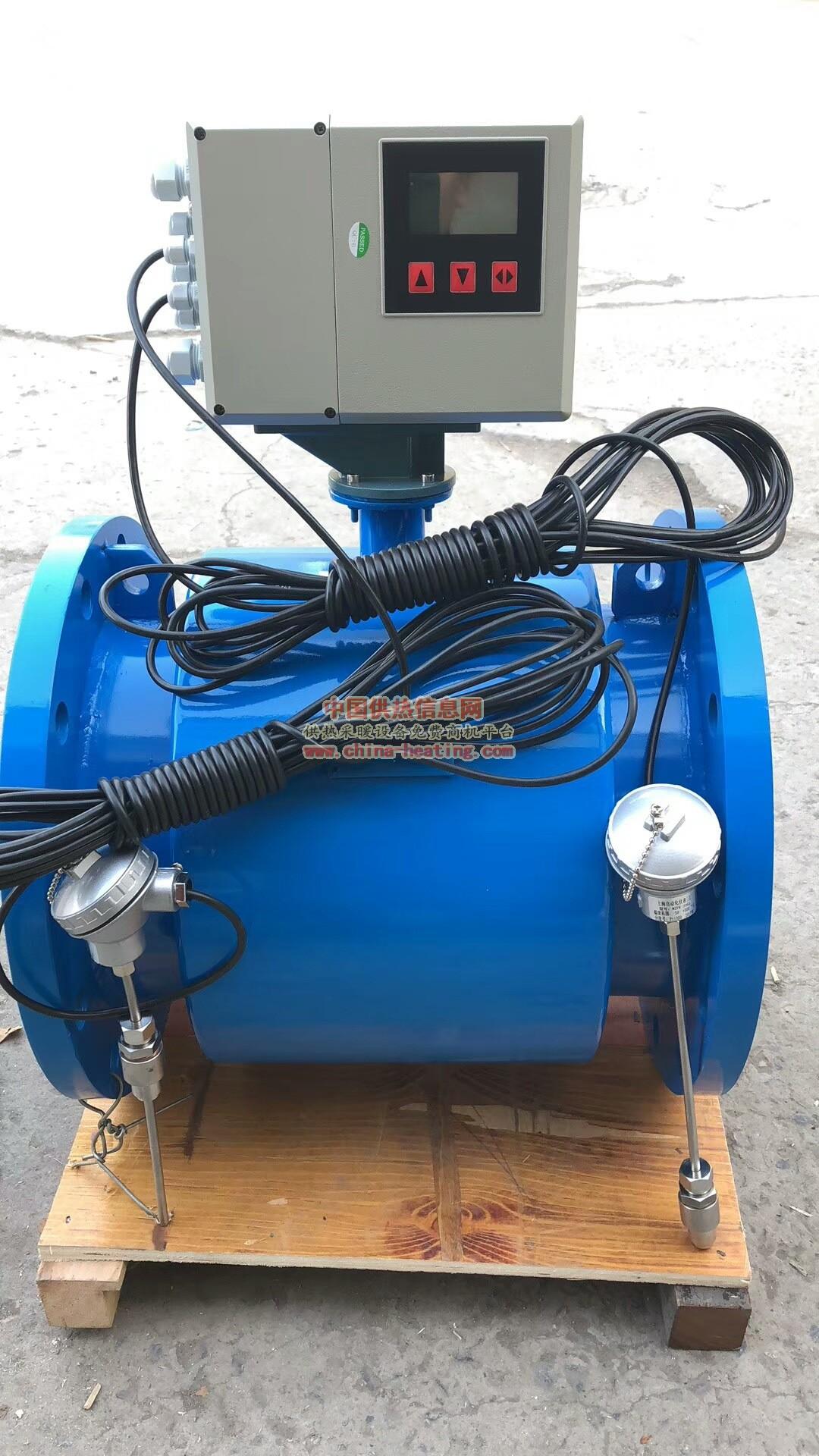 高精度电磁式热量表-开封惠尔热量表厂家直销